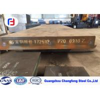 China Hot Rolled Plastic Mold Steel Big Plate Width 2200mm favorable workability P20 / 1.2311 on sale