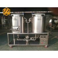 China 1HL Integrated Beer Making System Glycol Cooling Mini Size Fore Homebrewing wholesale