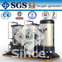 China Hight Purity Medical Oxygen Generator for Brealthing & Hyperbaric Oxygen Chamber wholesale