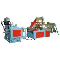 Quality Heavy Duty LDPE Bag Making Machine for sale