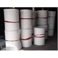 China Aluminosilicate Refractory Ceramic Fiber Low Thermal Shrinkage Fireproof Insulation wholesale