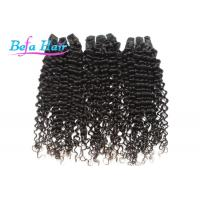 """China Beauty 20"""" Spiral Curl Indian Virgin Human Hair Bright Red / Natural Black Hair Extensions wholesale"""