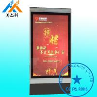 China 108 Inch High Resolution Android Based Digital Signage Screen Advertising For Gas Station wholesale