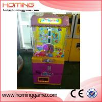 China High Quality Japanese Kid Toy Vending Machine Gift in a balloon machine(hui@hominggame.com) wholesale