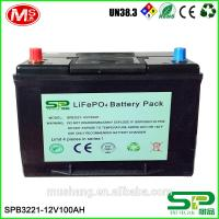 China 12V 100Ah Lithium battery charger replace lead acid battery for solar energy storage and UPS wholesale