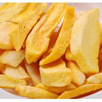 China Low Calorie  Dried Mango Slices High Nutritional Value Safe Raw Ingredient on sale