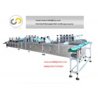 China Disposable Non-woven Boot Cover making machine 50-80 pcs/ min wholesale