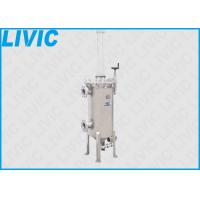 FCC / CGO Self Cleaning Filter Automatic Operation 30-6500M³/H For Fine Chemical
