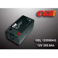 China GEL - AG Seies Solar Wind System ABS Platic Battery GEL122550AG 12V 255AH wholesale