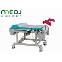 China Auto Sheet Replacement Obstetric Delivery Table Height Unadjustable 630mm Width wholesale