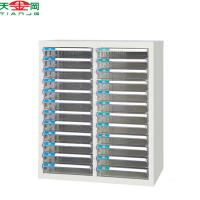 China TJG-B4G-224  File Cabinet Furniture With 24 Drawers Large Storage For Tool Parts Papers Files on sale