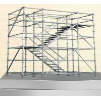 China ADTO Ringlock Scaffolding for Working Platform or Support System wholesale