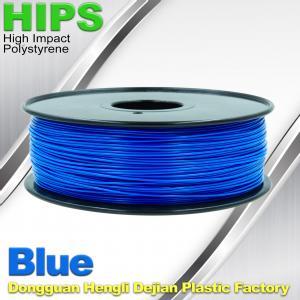 Quality Soluble in lemon juice HIPS 3d Printer Filament  HIPS filament for sale