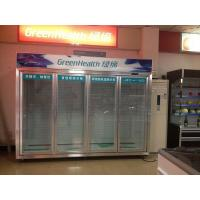 China R404a Sliding Glass Door Freezer 1200L With Dynamic Cooling wholesale