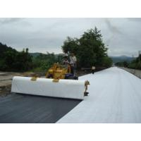 Buy cheap Geotextile felt from wholesalers