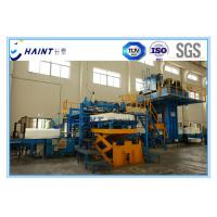 Automatic Pulp Mill Machinery Customized Model Large Scale ISO Certification
