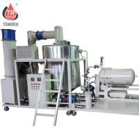 China Waste Engine Oil Recycling Machine Easy Operation Waste Oil Distillation Equipment on sale