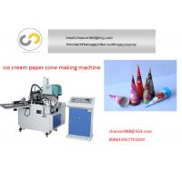 China Fully automatic ice cream cup paper cone sleeve making machine wholesale