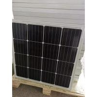 China 90 Watt Photovoltaic Stock Solar Panels For Battery Charging Systems wholesale