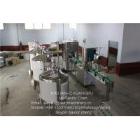 China 1000 L Dairy Processing Equipment Milk Pasteurizer Machine Plant wholesale