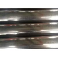 China SA789  S31803 / S32205 Duplex Polished Stainless Steel Tubing 38.1 * 1.65mm 1/4inch~24 Inch wholesale