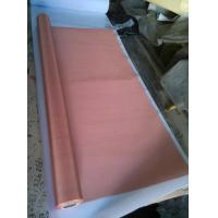 China brass wire mesh red copper wire cloth phosphorous bronze wire cloth use as a shielding mesh/ filter liquide/filter gas on sale