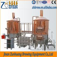 China 500l micro brewing system perfect for the pub CE ODM supplier wholesale