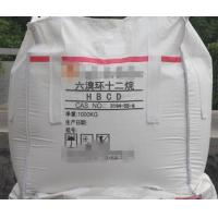 China White Powder 1 ,2 ,5 ,6 ,9 ,10 – hexabromocyclododecan , cas no. 3194 - 55 – 6 wholesale
