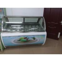 Quality Supermarket Display Freezer Ice Cream Showcase Display With Customized Pans for sale