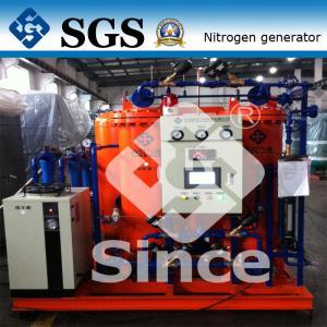 China /BV/CCS/ISO/TS New energy PSA nitrogen generator system wholesale