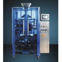 China vffs packaging machine,vertical form fill seal machine wholesale