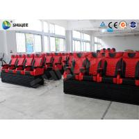 China Customized Red Blue 4D Motion Chair Theater Snow Bubble Rain Special Effects wholesale