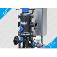 Customized Automatic Backwash Water Filters With Protect Nozzles / Pumps
