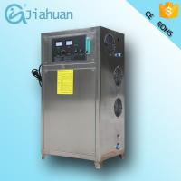 China 10g/h 20g/h  30g/h best quality water disinfection ozonator ozone generator for  bottled water treatment on sale