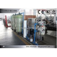 China Reverse Osmosis 5T Water Treatment Systems UF Membrane Filter One Year Warranty wholesale