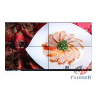 "China 55"" narrow bezel business 4k video wall FHD 2160P Large Interactive Display solution wholesale"