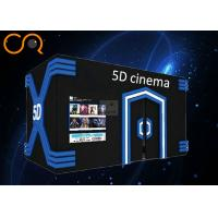 Buy cheap Fully Immersive 5d Motion Ride 2 / 3 / 6 DOF With Central Control System from wholesalers