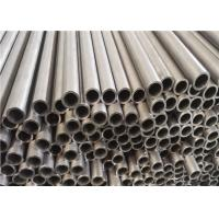 China Nickel White Cold Rolled Steel Tube Hollow Additionally Treated For Inner Cylinder wholesale