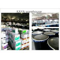 Foshan shunde kaya silicone co. ltd
