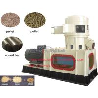 China wood pellet machine wholesale