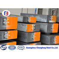 China Good Hardenability 1.2344 Tool Steel , Alloy Tool Steel For Die Casting Steel wholesale