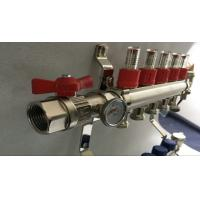 China 5 Loop Radiant Heat Brass Water Manifold With Russia Style Long Flow Meter wholesale