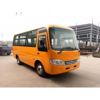 China 2260 Mm Width Star Commercial Transport Minivan Vehicles 19 Seater City Sightseeing Bus wholesale