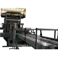 China 2 Color Printing Chemical Kraft Paper Bag Production Machine and Equirtment Double Valve Type wholesale