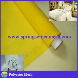 China spf fabric printing mesh bolting cloth wholesale