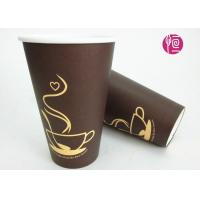 Quality 10oz Brown Color Flexo Print Single Wall Paper Cups With Lid for sale