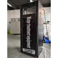 Buy cheap OEM Commercial Water Ionizer Machine 400L/H Integrated Compact Design from wholesalers