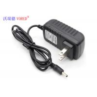 China Switch AC DC Switching Power Supply Optional Cable Length Black Color wholesale