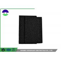 Buy cheap Polypropylene Monofilament Woven Geotextile Fabric Black Color 100kn / 100kn from wholesalers