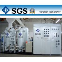 China Nitrogen Generating System Industrial Nitrogen Generator Membrane for LNG Ship wholesale